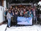 Gruppenfoto Heiligenblut - Skiclub Horn-Bad Meinberg (2)
